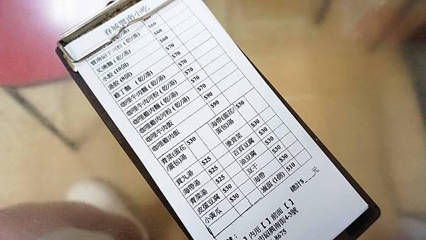【台北美食】春城雲南小吃-善導寺捷運站附近超多人推薦的平價美食小吃店