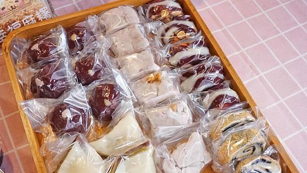 【蘆洲美食】幸福麻糬-數十年老店級的手藝,每天當日現點現做不隔夜的手工麻糬店