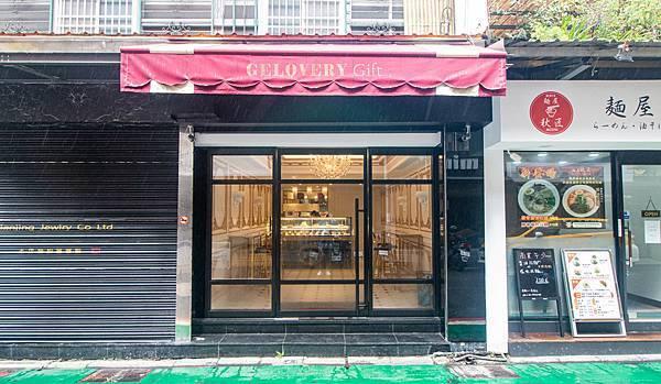 【台北甜點店】Gelovery Gift 蒟若妮法式甜點店-有如夢幻藝術外觀結合美妙滋味