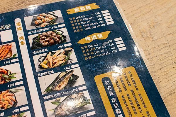 【永和美食】大船.百元海鮮燒烤-平民價格、餐廳環境,樂華夜市裡舒適又美味的海鮮料理餐廳
