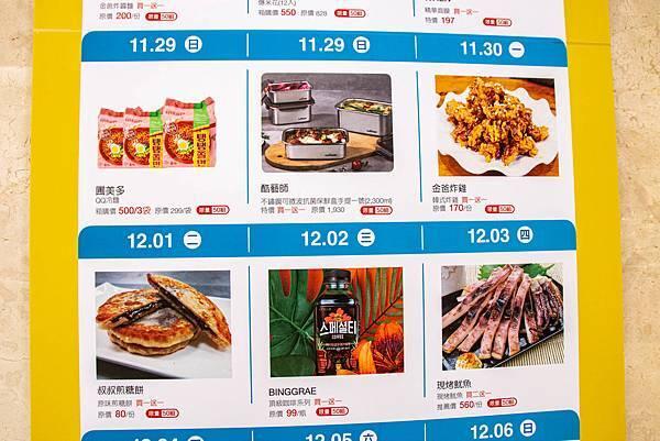 限時限量,買一送一!2020京畿道韓國商品展,超過百樣韓國商品一應俱全,更有地獄奶奶金守美系列商品等多樣商品首次登台~!新光三越A11館6樓