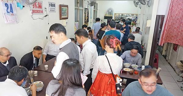 96巷麵店