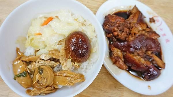 【台北美食】吃口味豬腳飯-不到晚上6點就賣光光的爆人氣豬腳店