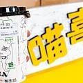 【台北美食】喵喜喵喜鹹芝士奶蓋專賣店-香濃美味又可口迷人的熱飲鹹芝士奶蓋冷冬必喝飲品