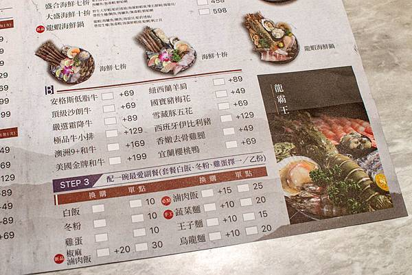 【桃園美食】嗑肉石鍋-什麼!?和牛龍蝦火鍋只要599元就能吃到!CP值爆高的火鍋店