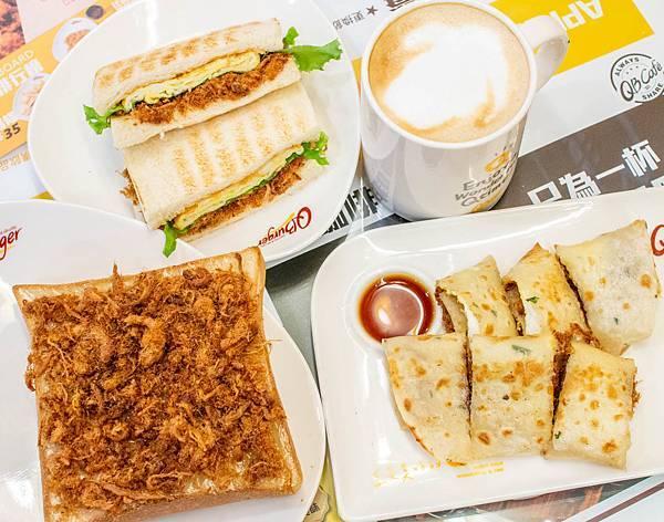 【台北早午餐推薦】Q Burger早午餐店-真材實料!100%台灣豬肉製作而成的美味肉鬆早午餐店