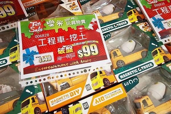【三重特賣會】PUZZLE拍手童裝、樂米萬件玩具特賣會1折起!上萬種玩具最低只要20元起,童裝破盤出清價5件200元更有滿2000現折200超殺優惠活動