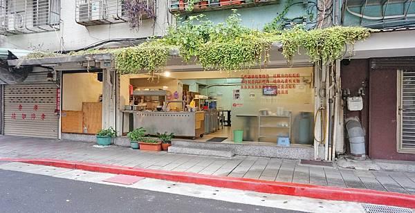 【台北美食】古早味麵館-每天只開三小時隱藏在巷弄裡的無名小吃店