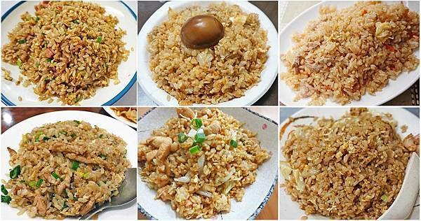 台北推薦好吃的炒飯美食-懶人包