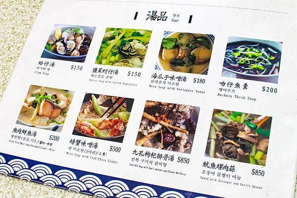 【新北萬里美食】望海亭海鮮餐廳-野柳必吃美食!Google評價4.4顆星,網路評價爆高的美味海鮮餐廳