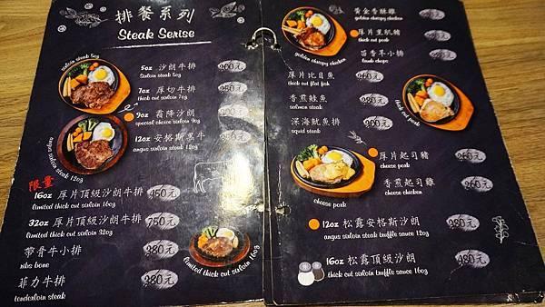 【蘆洲美食】人从众厚切牛排-當月壽星多送一塊牛排!麵包、麵、飲料、冰淇淋無限量的鐵板牛排店