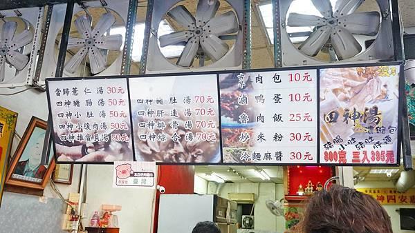 【台北美食】惠安四神湯店-超過55老字號四神湯老店