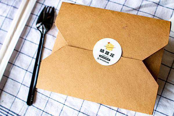 【台中美食】咕蔬搖-新概念舒肥鹹水雞-顛覆便當油膩膩的印象!創意新料理,舒肥雞肉便當美食!