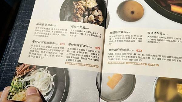 【台北美食】肉多多火鍋古亭旗艦店-最低不到400元蔬菜、副餐、冰淇淋無限量吃到飽!壽星送肉蛋糕!