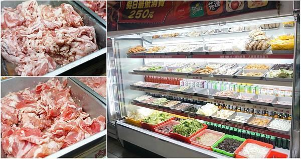 【台北美食】大味王吃到飽火鍋-火烤吃到飽只要199元!全台北最便宜的吃到飽店家
