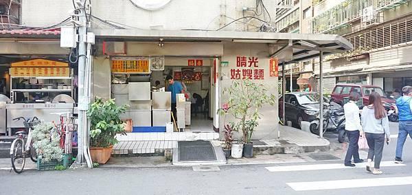【台北美食】晴光姑嫂麵-70元就可以吃到有菜有肉有麵的焢肉麵小吃