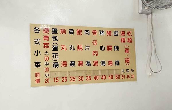 【基隆美食】兩利餛飩大王-只有在地人才知道!沒有招牌超級低調爆推美食小吃店