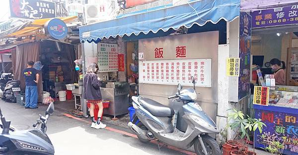 【台北美食】香港泉記小吃館-公館捷運站附近巷弄裡的爆美味港式料理店