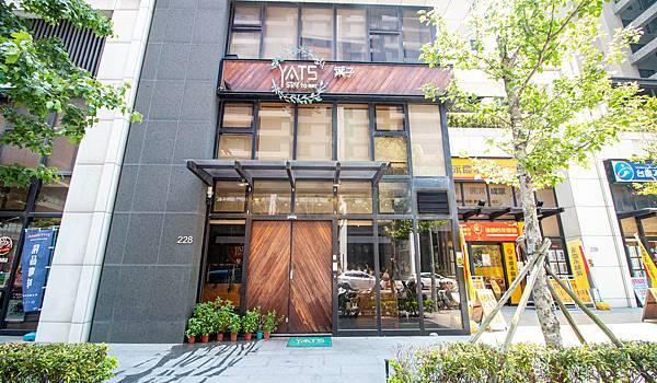 【新竹餐廳】YATS葉子-適合朋友聚會、家族團聚,環境舒適的北歐風餐廳!