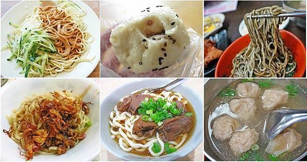 台北24小時不打祥美食小吃店店家-懶人包