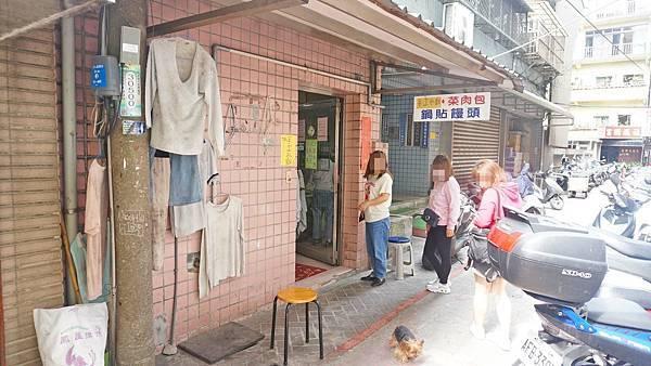【基隆美食】李家鍋貼饅頭-隱藏在狹小巷弄裡不顯眼的烤饅頭店