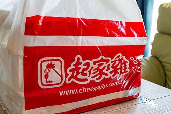 【中和美食】起家雞-免出門!滿599免運,美味韓式炸雞送到家