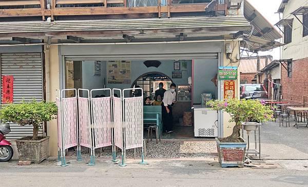【台南美食】和興冰菓部-外觀不起眼的80年老字號香蕉清冰店!超大碗只要20元