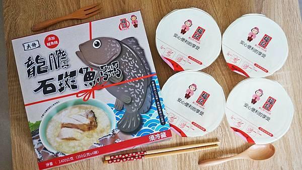 【好市多商品推薦】福記龍膽石斑魚粥-最適合孝敬長輩的營養美食