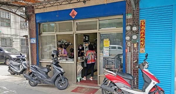 【台北美食】無招牌麵飯店-沒有店沒有招牌,動物園附近的爆美味小吃店