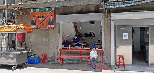 【台北美食】油飯米粉湯豬血湯炸豆腐-20元油飯20元米粉湯,隱藏在巷弄裡的超便宜隱藏版美食