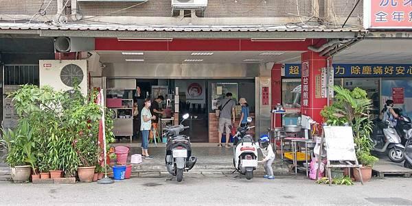 【中和美食】台南煎粿-少數地方才能吃到的特殊美味