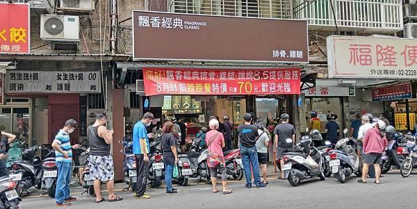 【中和美食】飄香經典-還沒開店就有大批排隊人潮的爆人氣便當店