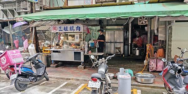【台北美食】三姐鵝肉-每天只開四小時人潮絡繹不絕的超人氣鵝肉店