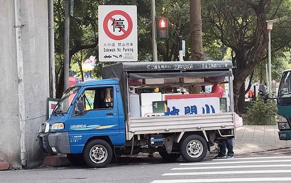 【中和美食】無名蔥油餅餐車-每天賣不到3小時的蔥油餅餐車