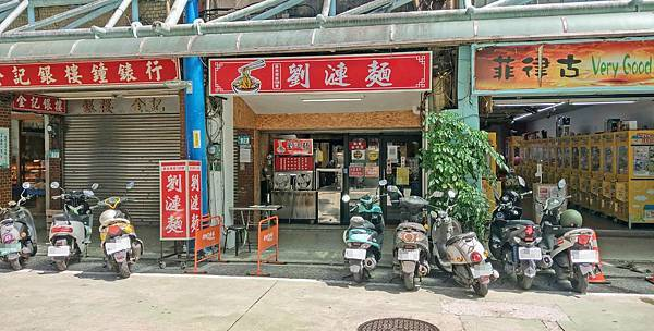 【新店美食】劉漣麵-1個人吃不完的巨無霸份量塔香肉醬皮蛋麵