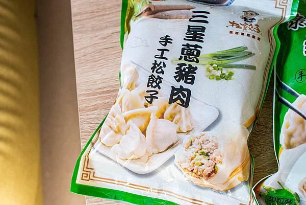 【板橋美食】松包子-美味又好吃的肉包還有爆推的冷凍水餃