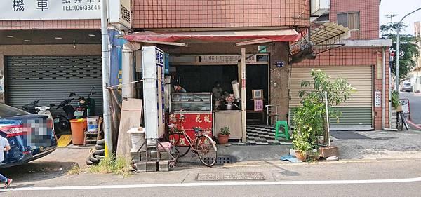 【台南美食】坤記鱔魚意麵-不輸給名店!價格比其它地方便宜10元以上的內行人美食