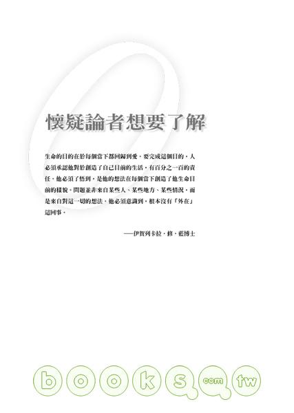 0010429486_b_07.jpg