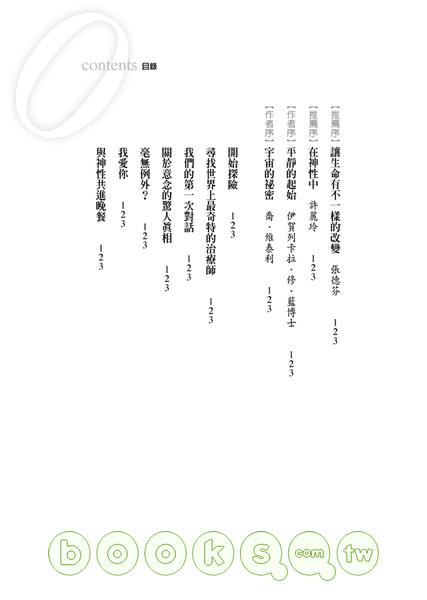 0010429486_bi_01.jpg
