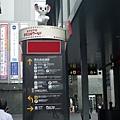 京都車站前