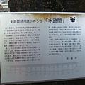 DSCF3770.jpg