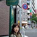 白天先到神戶逛逛異人館