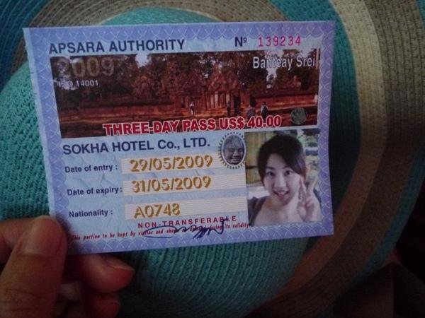 我的門票!!我覺得照的很正~哈哈哈哈