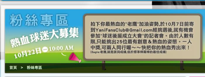 螢幕快照 2012-10-02 下午8.46.56