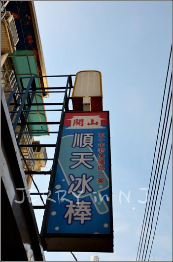 DSC_8358.jpg