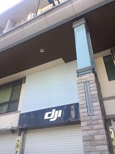 DJI01.jpg