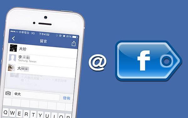 iphone-facebook-tag_00.jpg