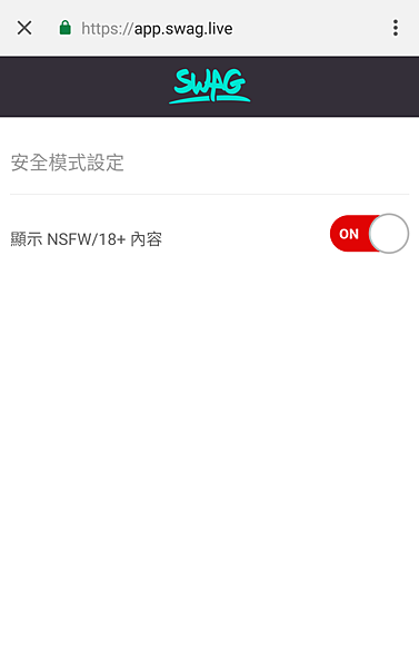Screenshot_20180107-193654.png