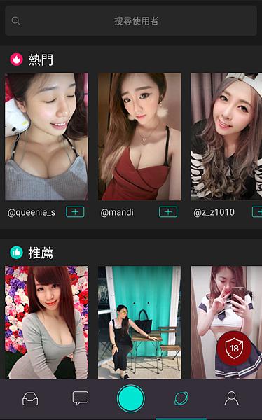 Screenshot_20180107-193705.png