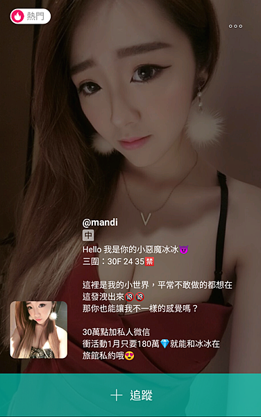 Screenshot_20180107-193750.png